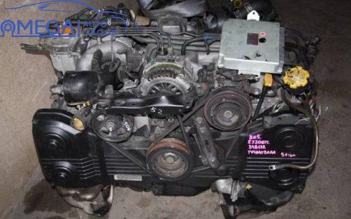 Двигатель на Subaru Legacy EJ206